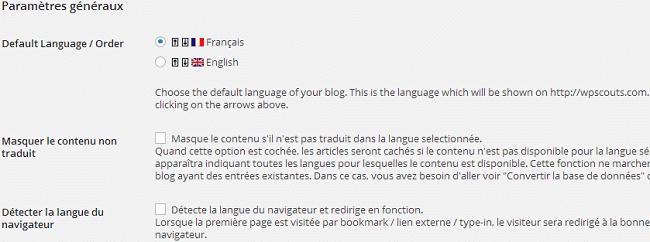 qTranslate - Paramètres