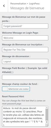 Personnaliser les message de bienvenue sur la page d'authentification